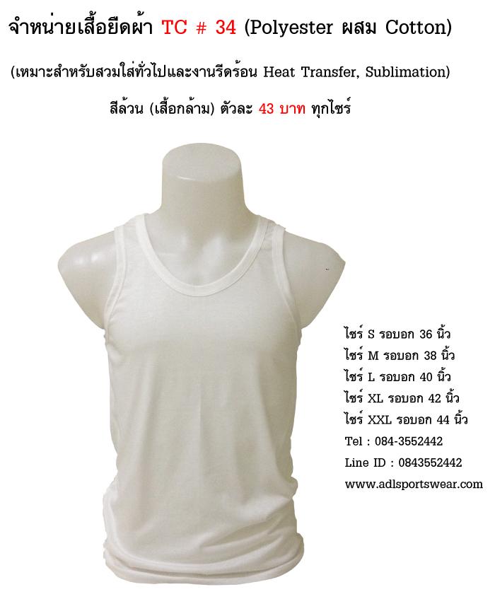 TC-Sales-Page-001-002
